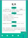 彩吧文娱平台下载范文