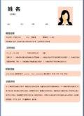 彩吧文娱平台下载彩吧登录地点