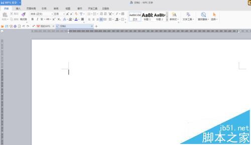 文件中怎么编辑公式 wps公式编辑器的使用教程