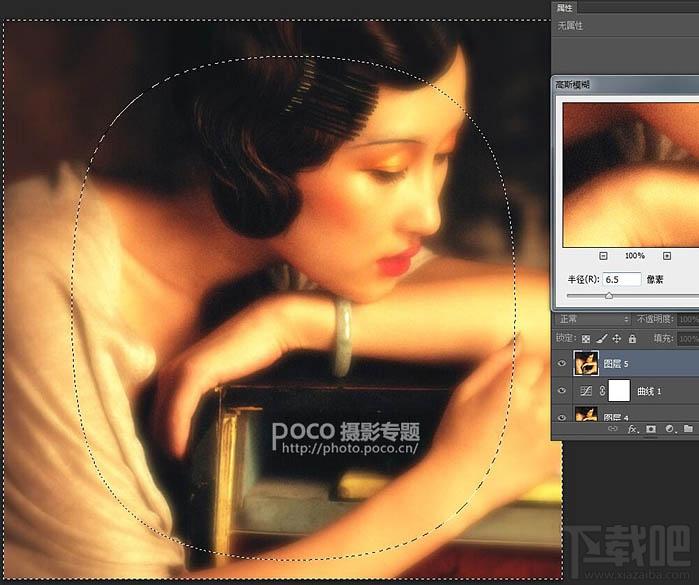 如何用Photoshop CC给室内人像转为柔美的暖色油画效果
